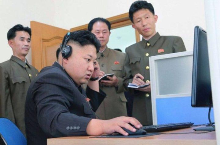 Kim-Jong-Un-Computer-750x496